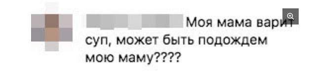 Гарик Харламов объявил Instagram-войну Сильвестру Сталлоне и Арнольду Шварценеггеру (10 скриншотов)