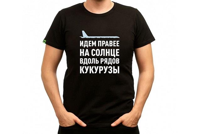 Житель Саратова продает кукурузу с места жесткой посадки A-321 в Подмосковье (2 фото + видео)