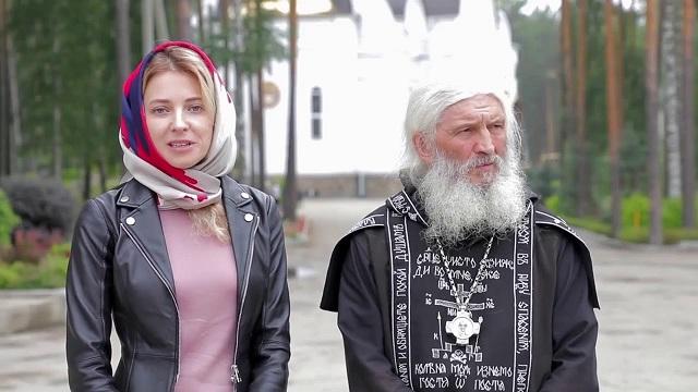 Наталья Поклонская рассказала о своем чудесном излечении православным святым во сне