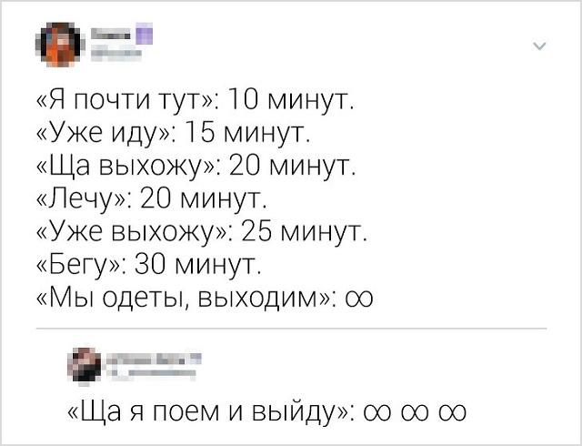 Подборка правдивых и забавных твитов (22 скриншота)