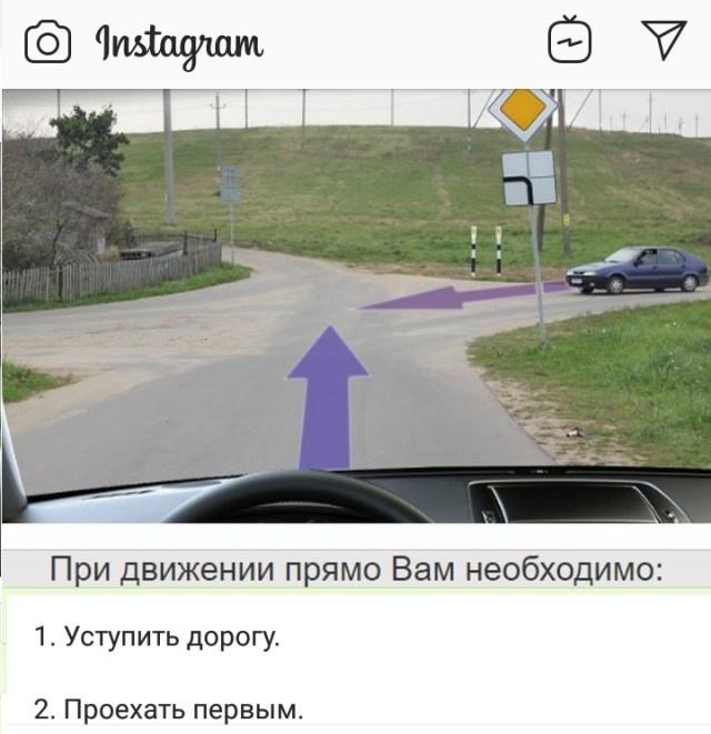 Будьте бдительны на перекрестках в Рязани (4 скриншота)