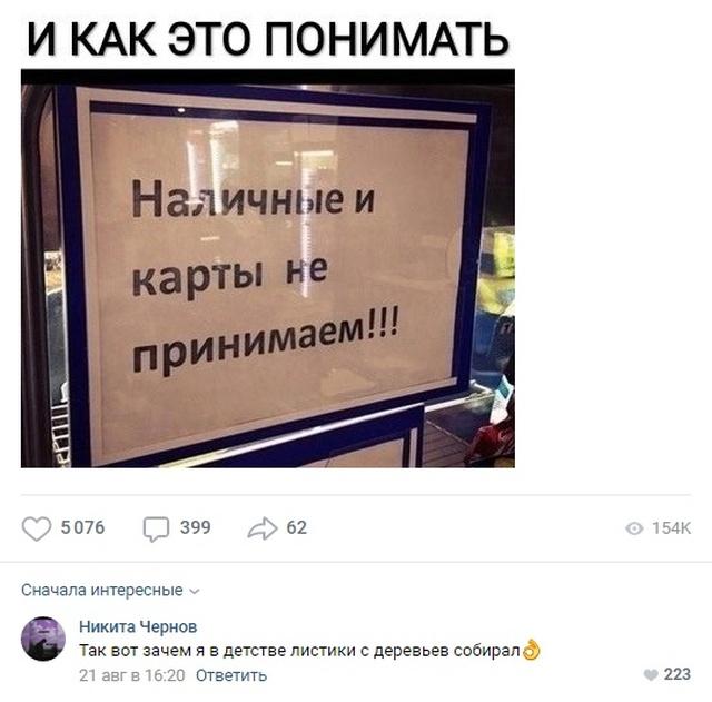 Комментарии пользователей социальных сетей с чувством юмора (20 фото)