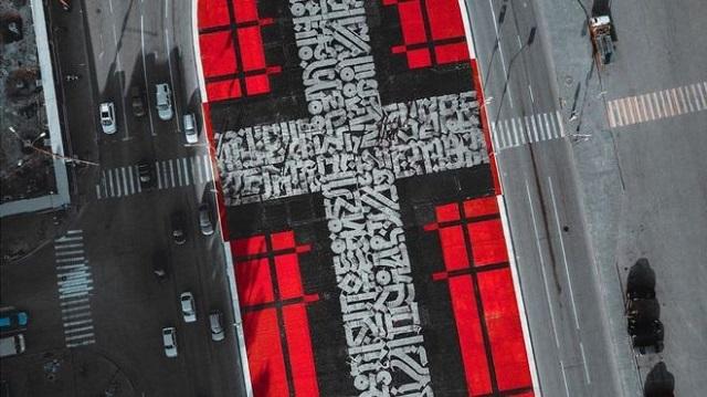 Скандальное граффити Покраса Лампаса появилось в одном из баров Екатеринбурга (2 фото)