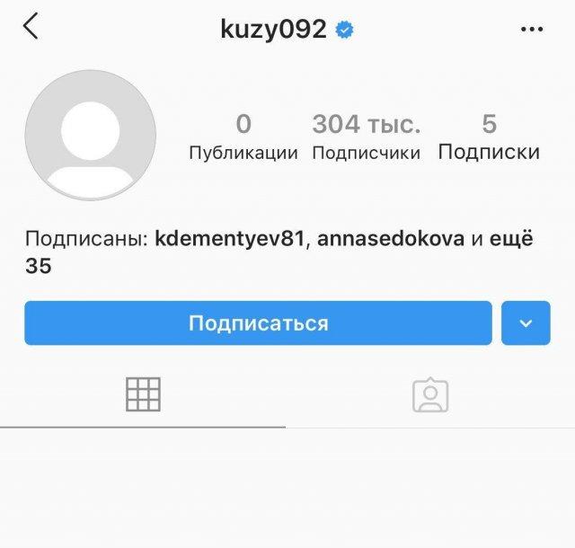 Хоккеиста сборной России Евгения Кузнецова исключили на четыре года из-за кокаина