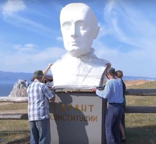 В Иркутской области установили бюст Владимира Путина, чтобы привлечь внимание властей (фото + видео)