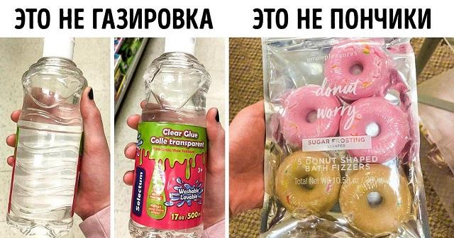 Съедобное или несъедобное? (16 фото)