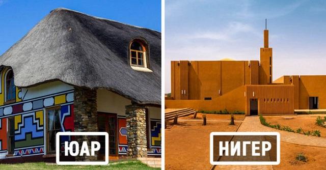 Уникальная африканская архитектура (30 фото)