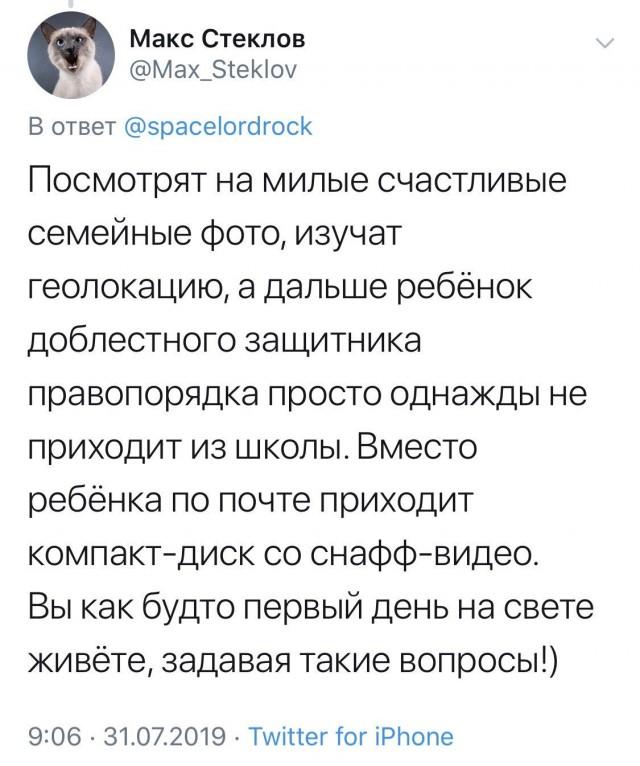 Блогера Владислава Синицу приговорили к 5 годам колонии за твит (2 фото)