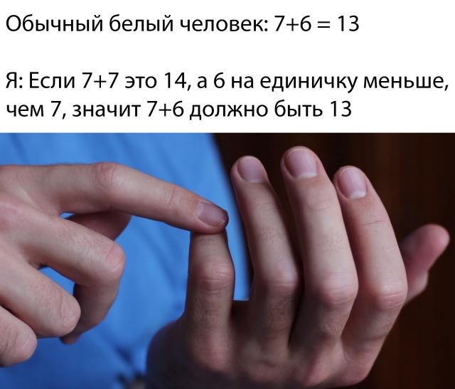 1567695073_podb_vecher_31.jpg