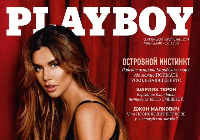 Анна Седакова в третий раз украсила обложку русской версии журнала Playboy (5 фото)