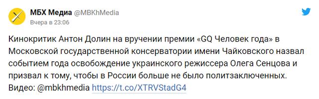 Дудь и Серебренников высказались о протестах и политзаключенных на премии GQ (3 видео)