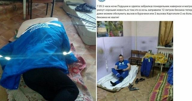Комната отдыха бригады скорой помощи в Архангельской области (6 фото + видео)