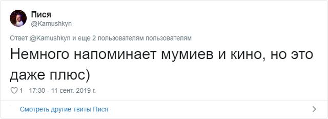 """Парень сочинил песни из вопросов с сайта """"Ответы.Mail.ru"""" и получились хиты (7 видео + 2 скриншота)"""