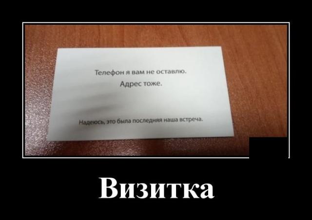 1568296770_demotivatory_15.jpg
