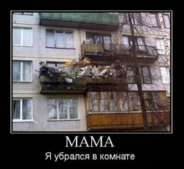 1568296824_demotivatory_04.jpg