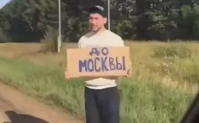 До Москвы