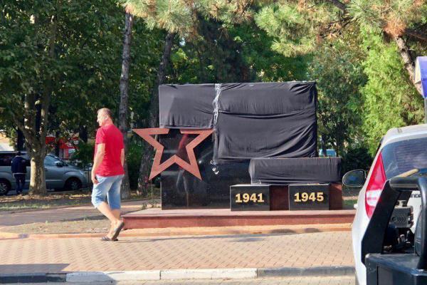 В Туапсе установили безграмотный памятник городам-героям ВОВ (2 фото)