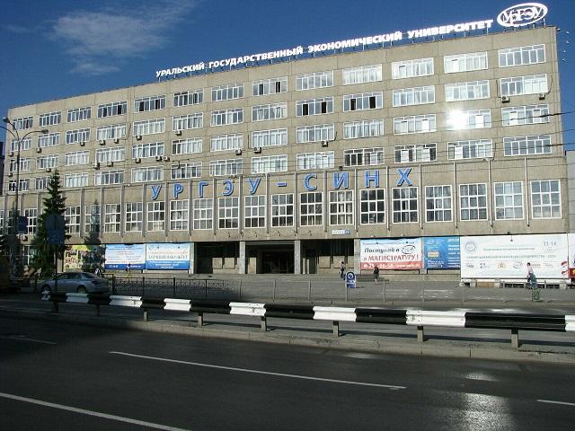 Проректор Уральского университета хочет выгнать студента из-за подозрений в том, что он гей