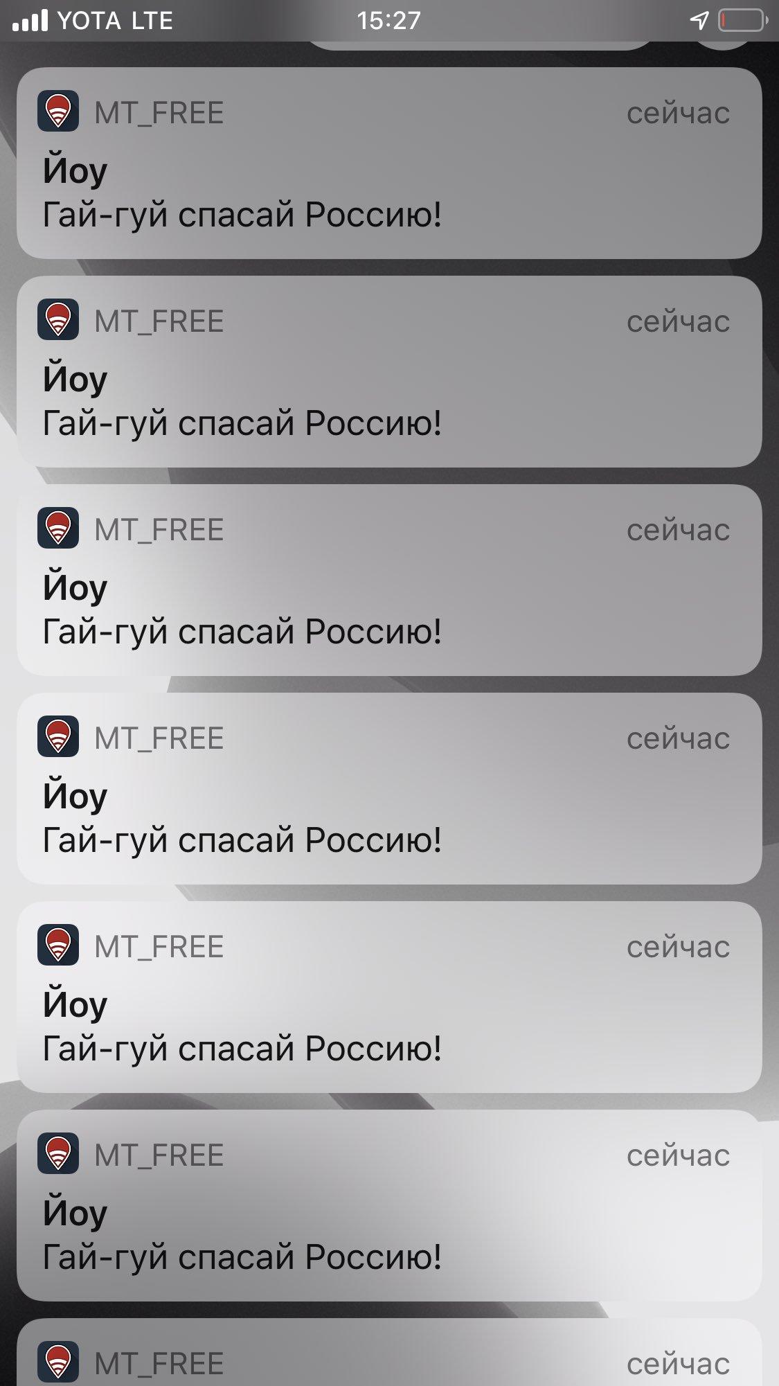 Wi-Fi в метро Москвы и Санкт-Петербурга призвал спасать Россию (3 фото)