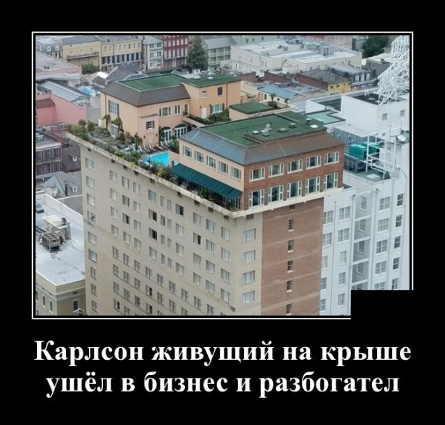 1568895640_demotivatory_12.jpg