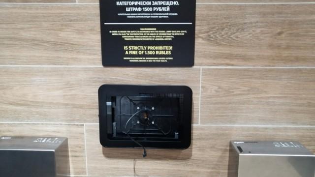 В туалете саратовского аэропорта показывали фильмы для взрослых (фото + видео)