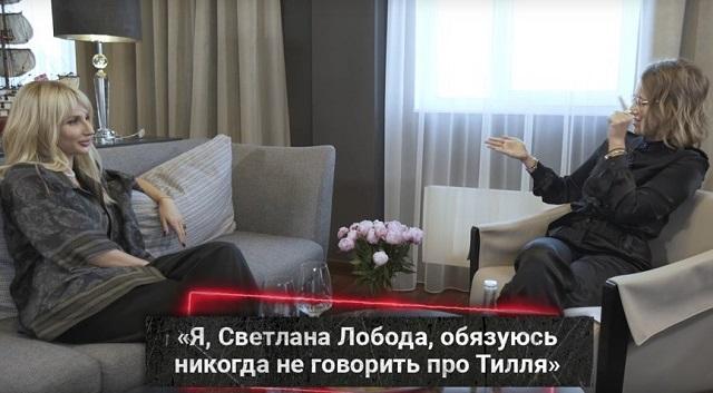 Светлана Лобода рассказала о романе с солистом Rammstein (3 фото)