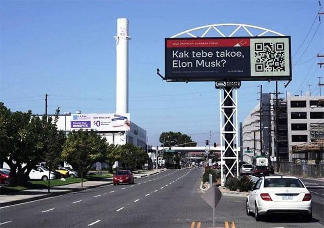 Илон Маск оценил билборд с приглашением на форум в Краснодар (3 фото)
