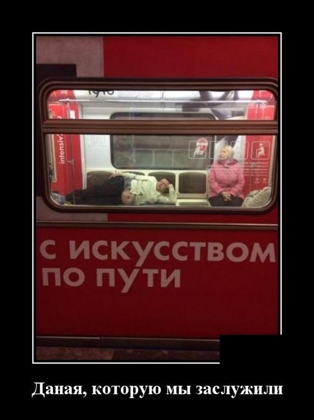 1569497964_demotivatory_14.jpg