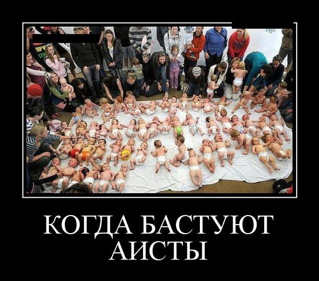 1569498003_demotivatory_06.jpg