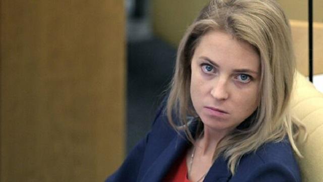 Наталья Поклонская хочет перенести штаб-квартиру ООН в Крым