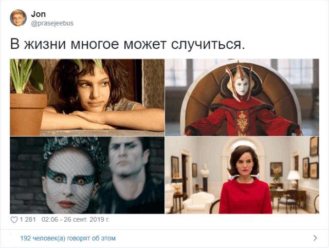 """В Твиттере набирает популярность флешмоб с лозунгом: """"В жизни многое может случиться"""" (18 скриншотов)"""