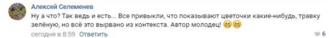 """Майк Тайсон: """"Путешествуя по Уралу, я открыл для себя Серов"""" (4 фото + 2 видео)"""