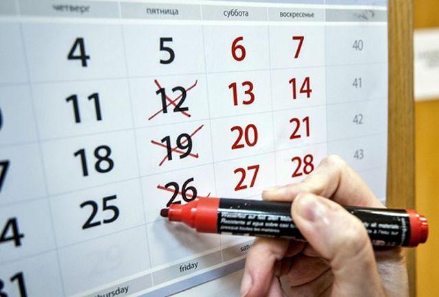 Минтруд озвучил главные опасности перехода 4-х дневную рабочую неделю