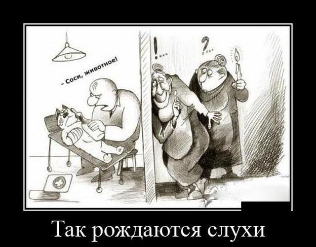 1570108945_demotivatory_08.jpg