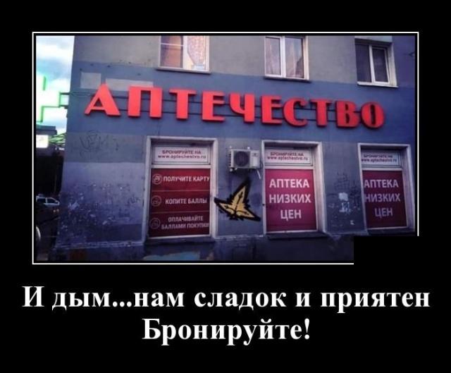 1570108957_demotivatory_11.jpg