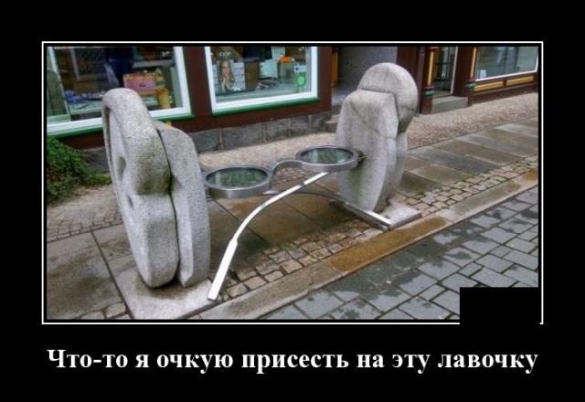 1570109011_demotivatory_14.jpg