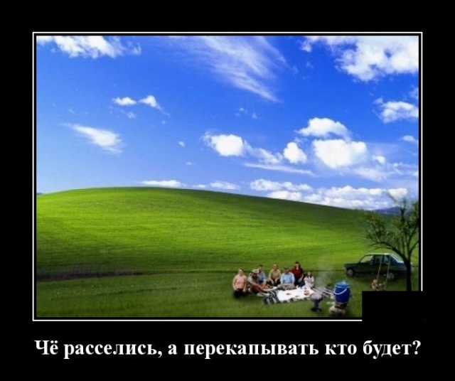 1570109013_demotivatory_03.jpg