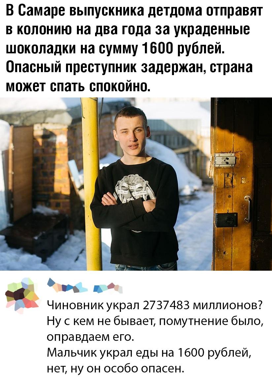 1570113110_podb_vecher_15.jpg