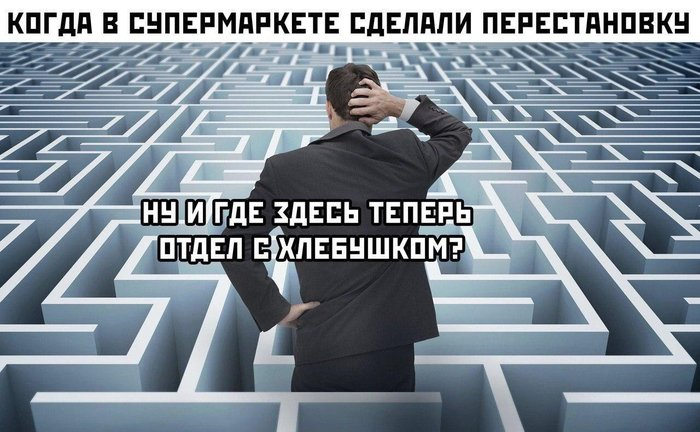 1570113151_podb_vecher_10.jpg