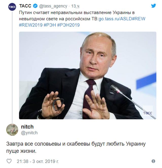 Путин обвинил российские федеральные телеканалы в очернении Украины (5 фото)