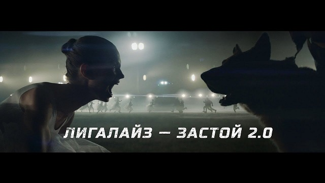 """Рэпер Лигалайз решил записаться в """"русофобы"""" и снял социально-политический клип"""