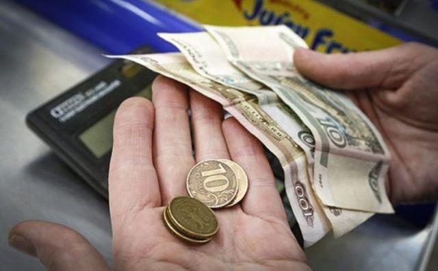 Опрос: россияне рассказали, чем они готовы пожертвовать ради экономии