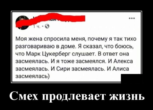 1570705603_demotivatory_19.jpg