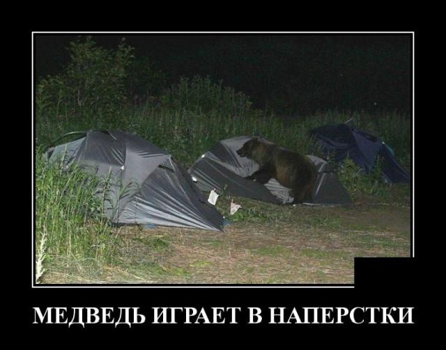 1570705614_demotivatory_09.jpg