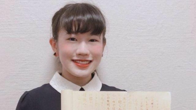 Лайфках японской студентки: как написать эссе по истории на +5 (2 фото)