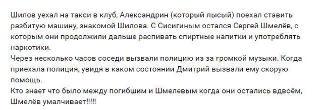 В Красноярске сына судьи и его друга задержали за смертельную драку (2 фото + видео)
