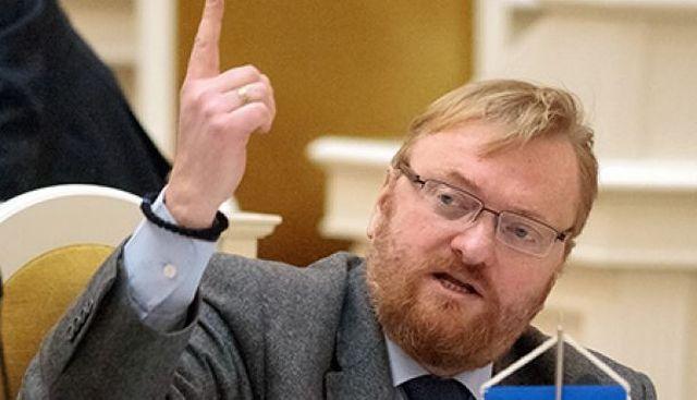 """Виталий Милонов считает, что пора """"бить тревогу"""", поскольку Россия может потерять свое будущее"""