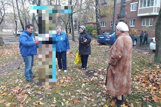 В России продолжают торжественно открывать странные вещи (2 фото)