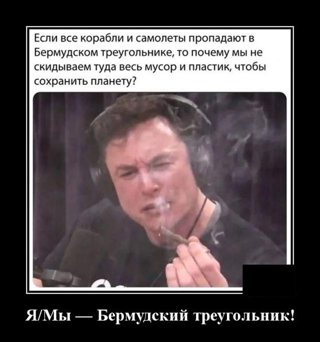 1571316371_demotivatory_16.jpg