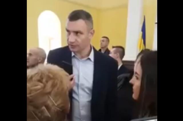 Перенервничал на встрече или «приём» от Виталия Кличко